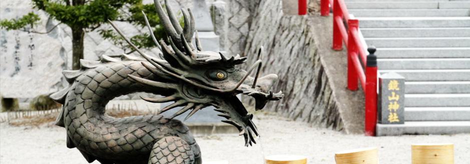 dragon-lrg.jpg