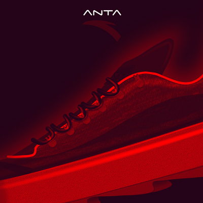 ANTA Split Hybrid Shoe