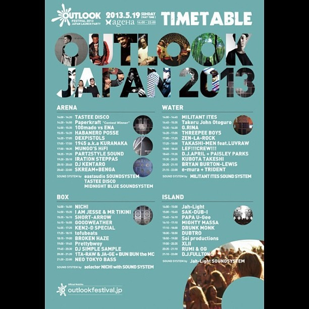 Outlook Japan timetable tomorrow! Come through! #outlook #tokyo #japan #festival #club #music
