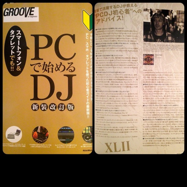 Late post, but I was featured on last month's Groove Magazine PCDJ special with some advice for DJ starting out with a computer etc. available in most bookshops and bigger convenience stores. #media #magazine #groove #music #tokyo #japan #interview