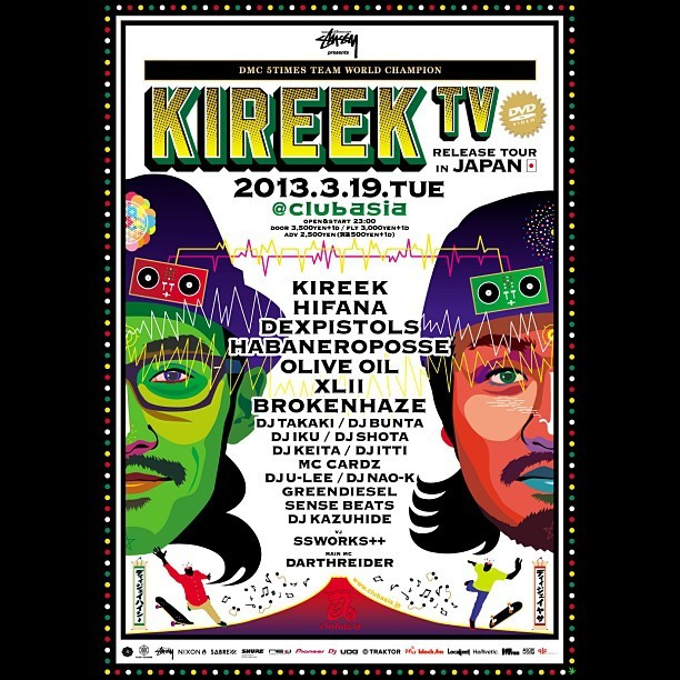 Playing at Kireek DVD release party @ Club Asia tomorrow! #tokyo #club #japan #music #bass #shibuya