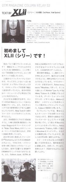 DTM+magazine+2015+7月号.jpg