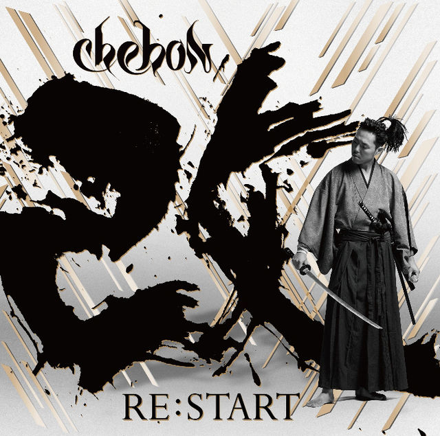 CHEHON - 「RE:START」(2015)
