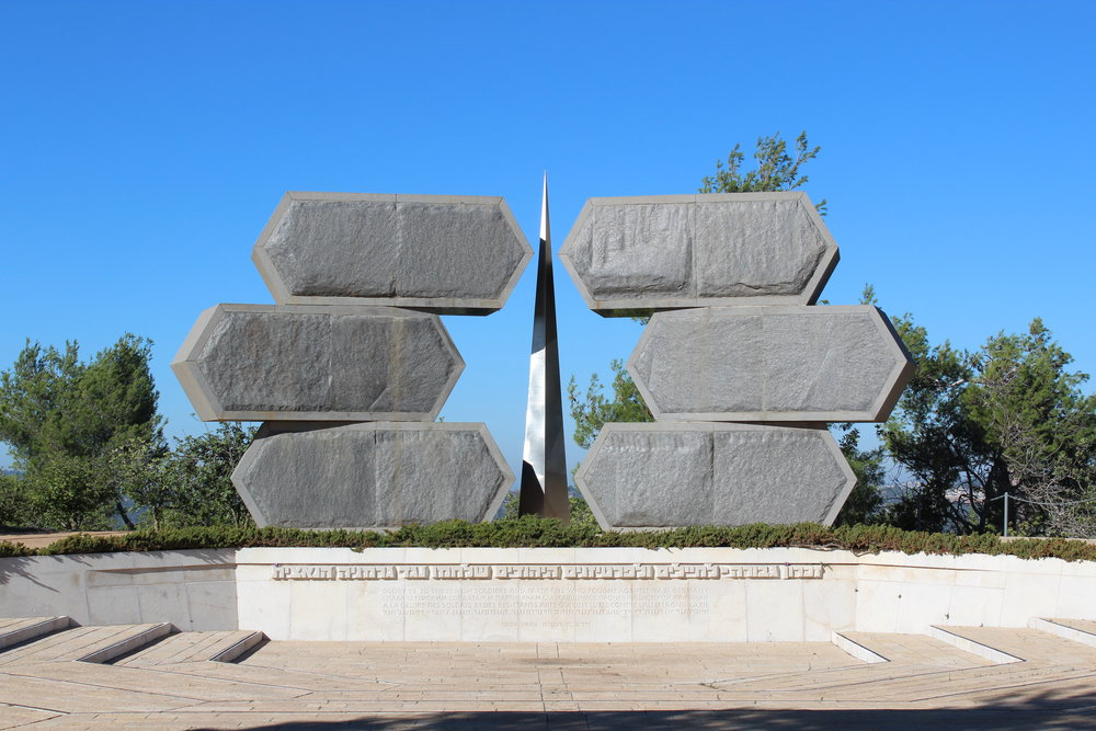 Monument över de judar som stred mot nazisterna