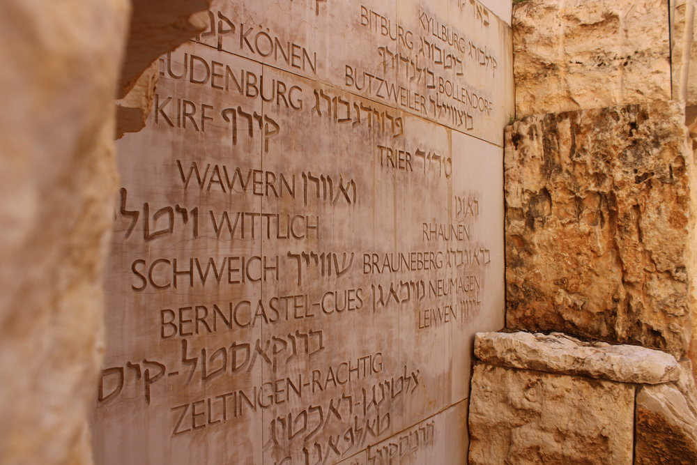 Monument över de städer vars judiska befolkning helt eller delvis dog under förintelsen
