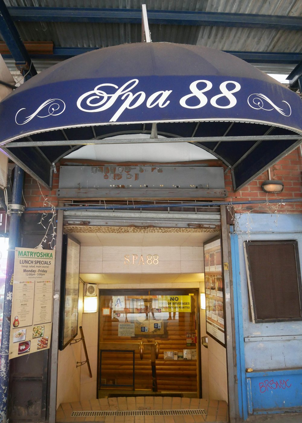 The unassuming Russian spa entrance