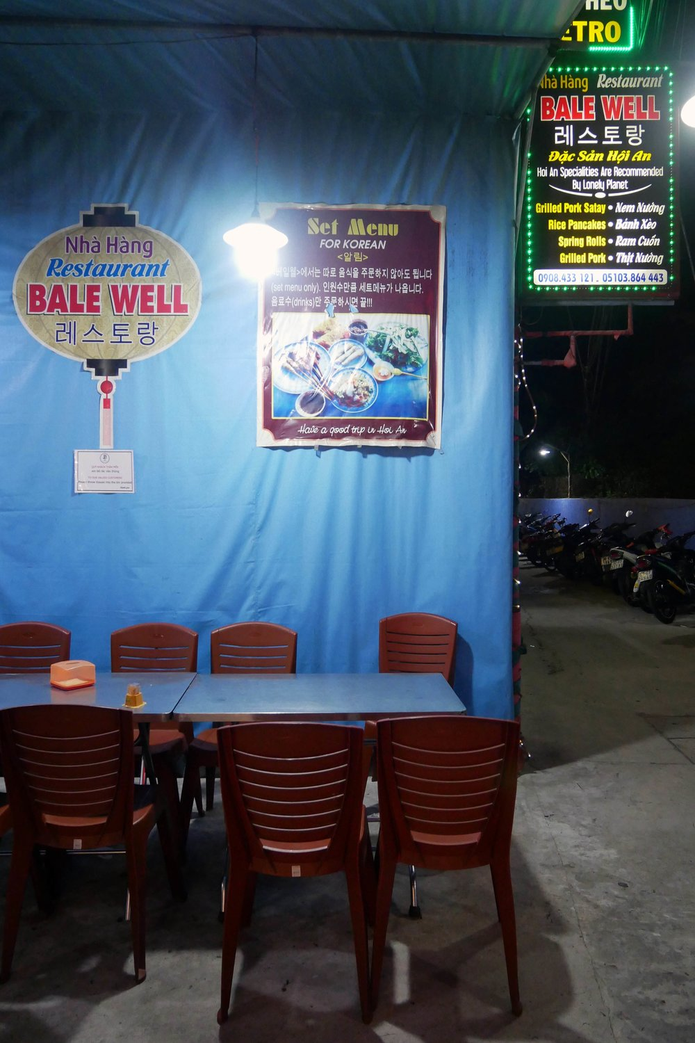Entrance to Bale Well restaurant