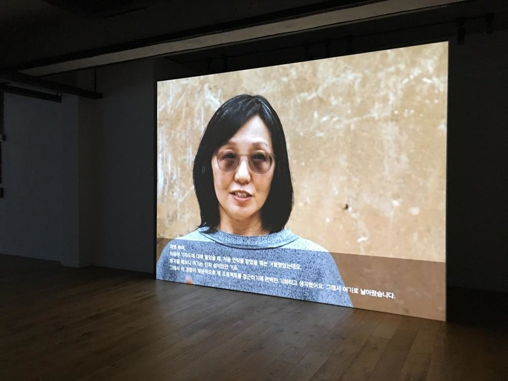 Gapado Island Project  on view at  Storage at Hyundai Card Seoul , November 1, 2018 - February 28, 2019. Video Interview with Jeannette discussing Gapado AIR and introducing her film-in-progress,  Isle of I .   http://storage.hyundaicard.com/index.do