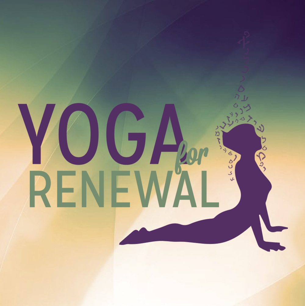 YogaForRenewal18-centered.png