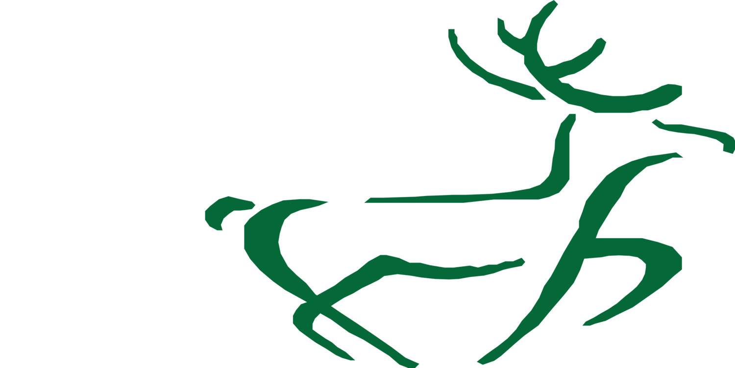 Whitetail Heating & Cooling