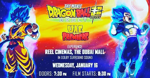 Here's your chance to win free tickets to the premier of Dragon Ball Super Broly movie! To win options: 1 Share this post from our Facebook page  2 Answer this question, in the Tournament of power  story arc, which two universes were in the finals?  Special thanks to @mefcc And @front_row_films for giving us this awesome opportunity!  #DragonBallSuperME #geekylizarduae #dubai #uae #mefcc