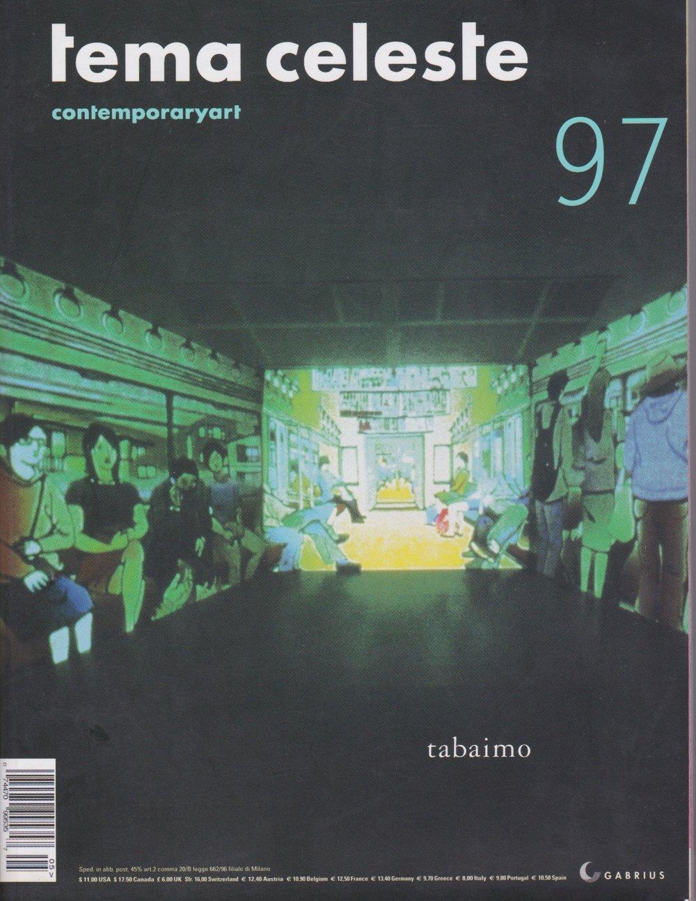 Tema Celeste cover.jpeg