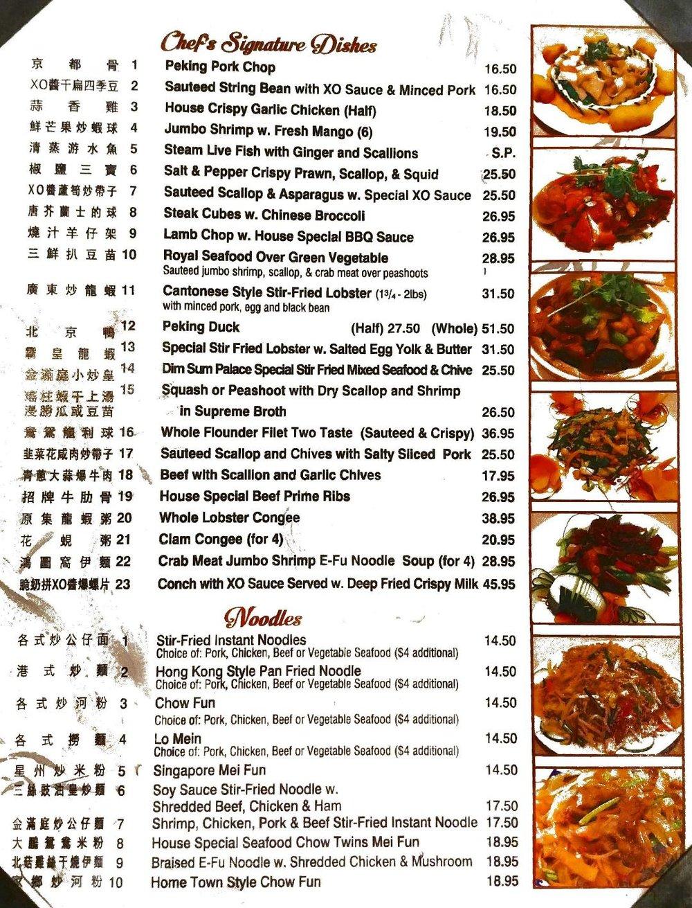 menu112.jpeg