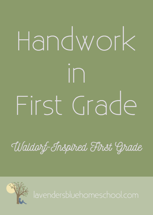 Blog Image - HandworkinFirstGrade.png