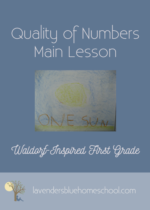 A main lesson book drawing of the quality of the number 1 | Lavender's Blue Homeschool