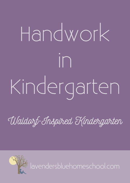 Blog Graphic - HandworkinKindergarten.png