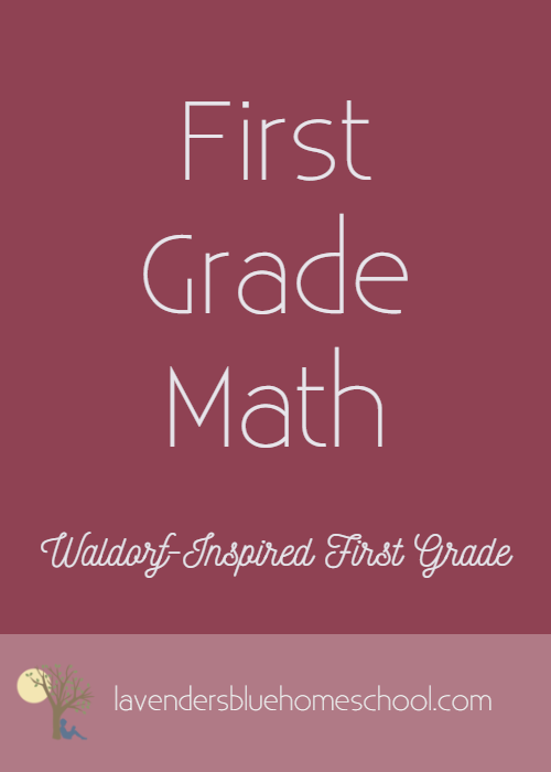 Blog Image - First Grade Math.png