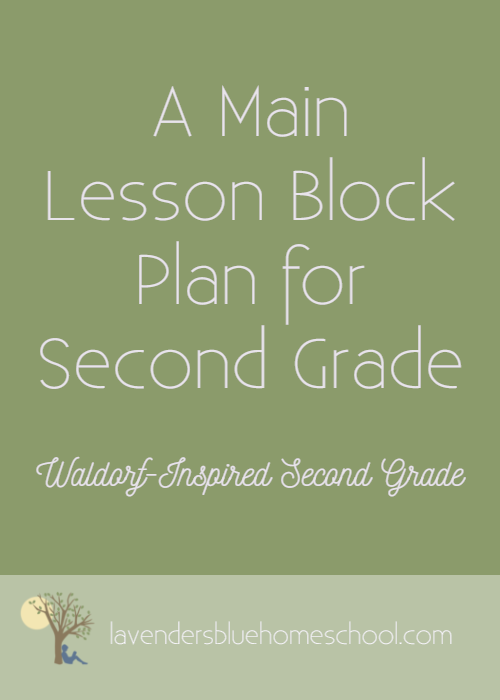 Blog Image - AMainLessonBlockPlanforSecondGrade.png