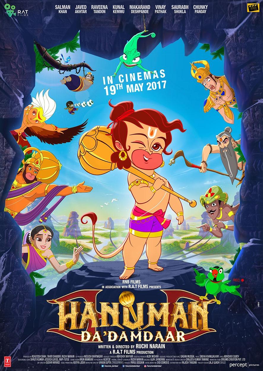 HANUMAN DA DAMDAAR - Directed by Ruchi NarainMusic by Jessica Weiss and Shruti Kumar