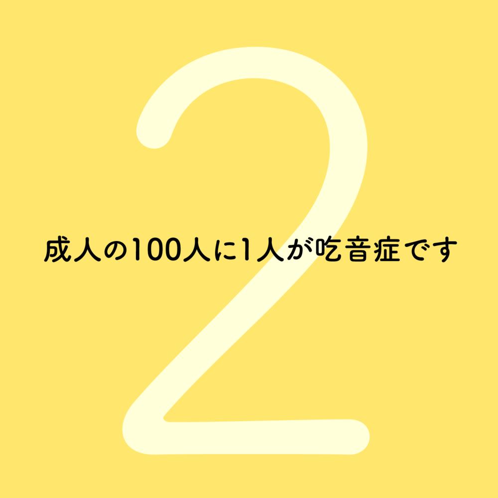 kitsuon_2.png