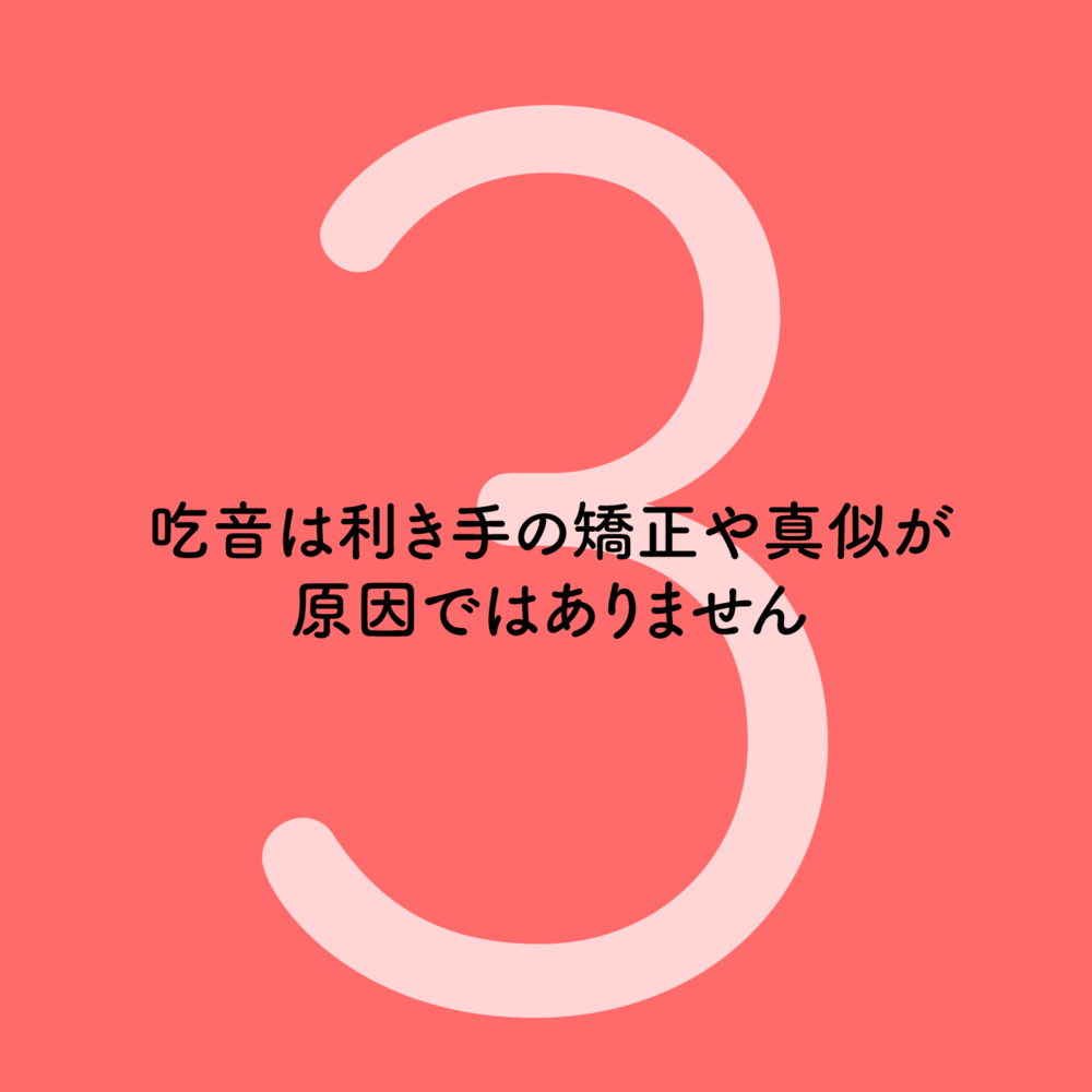 kitsuon_3.png