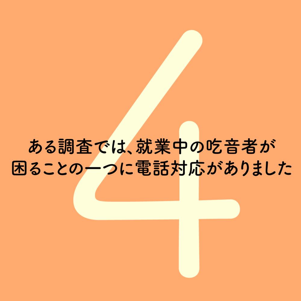 kitsuon_4.png