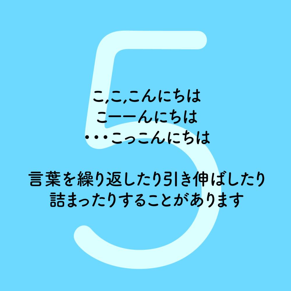kitsuon_5.png