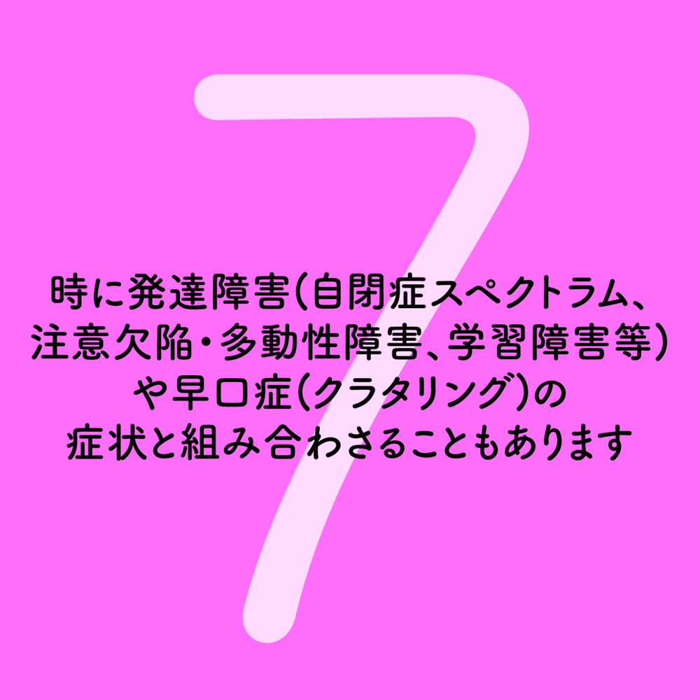kitsuon_7.png