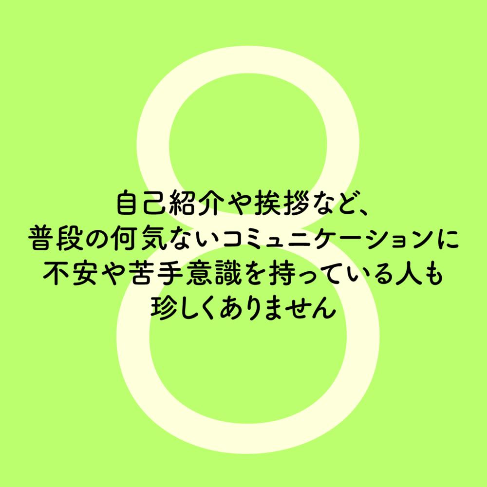 kitsuon_8.png