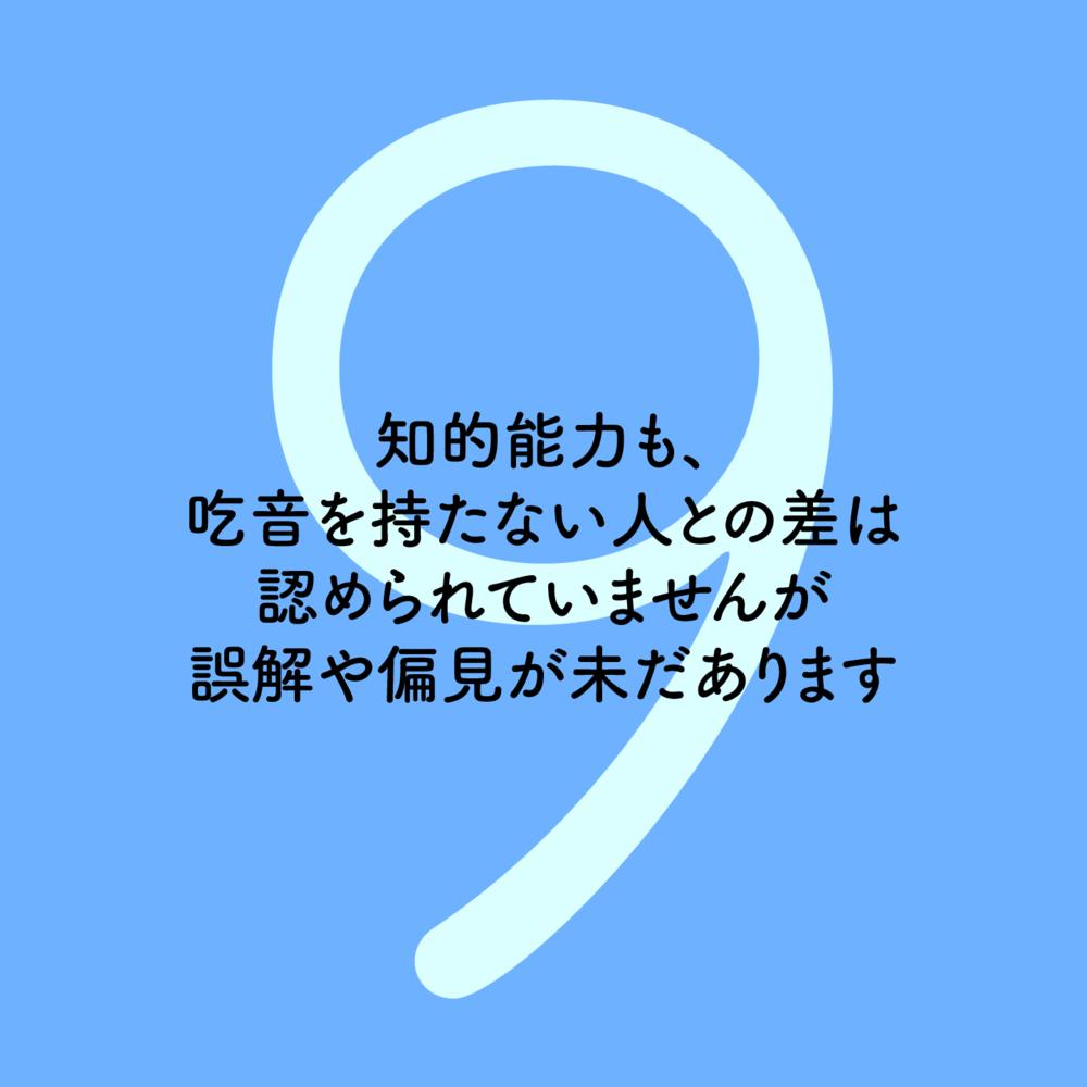 kitsuon_9.png