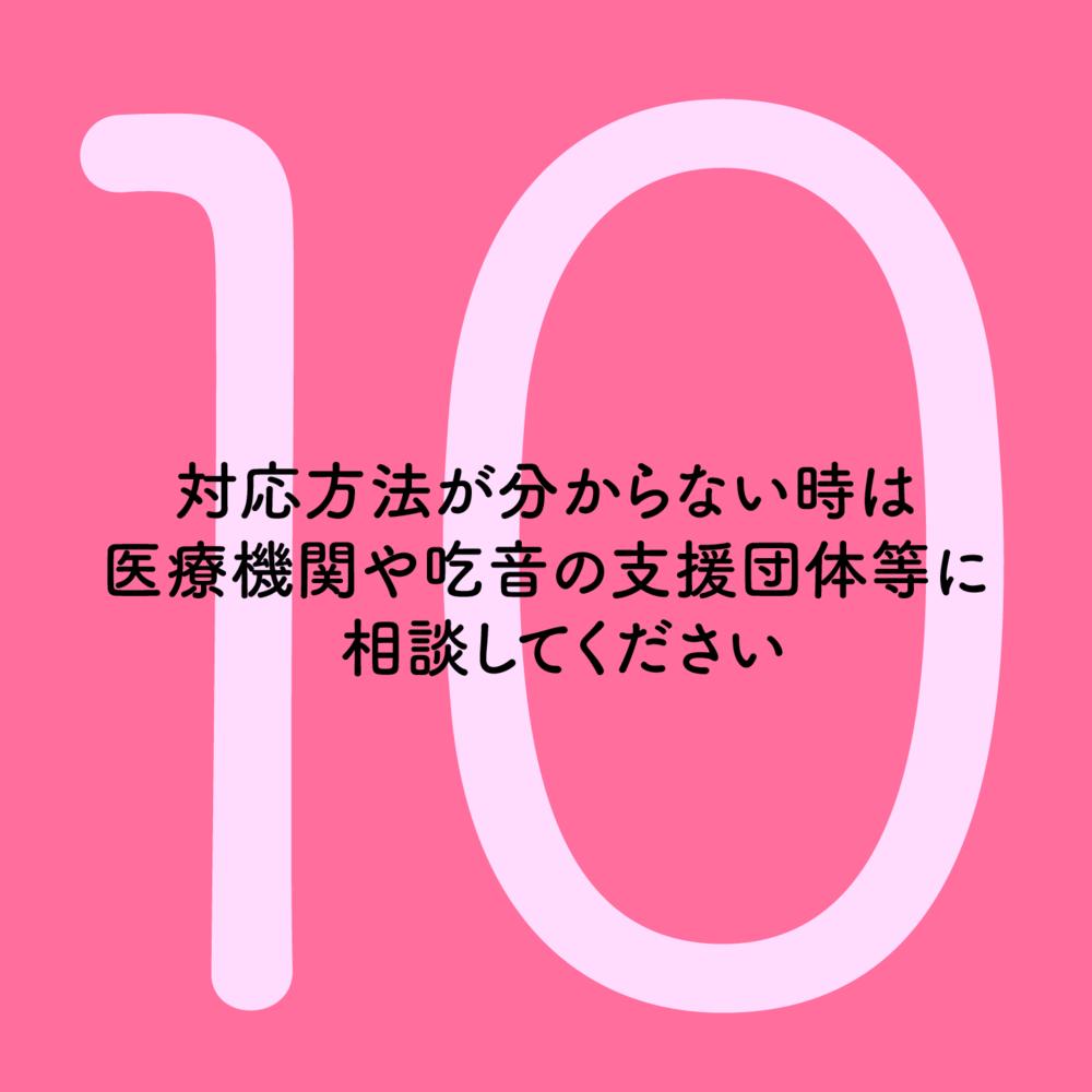 kitsuon_10.png
