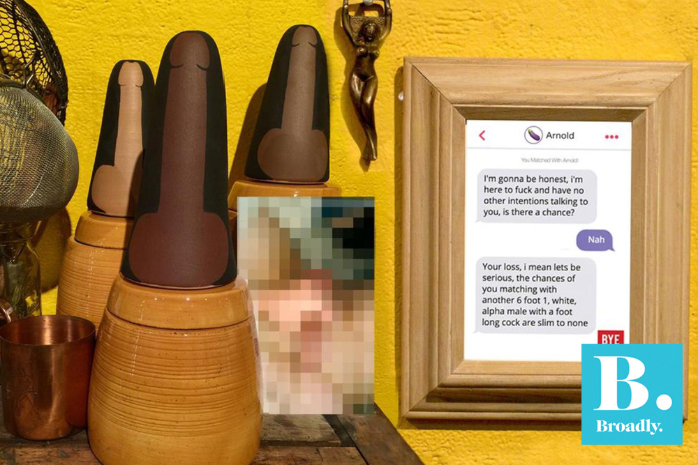 BROADLY - Dick Pics on Display: The Woman Behind the Controversial Art Show