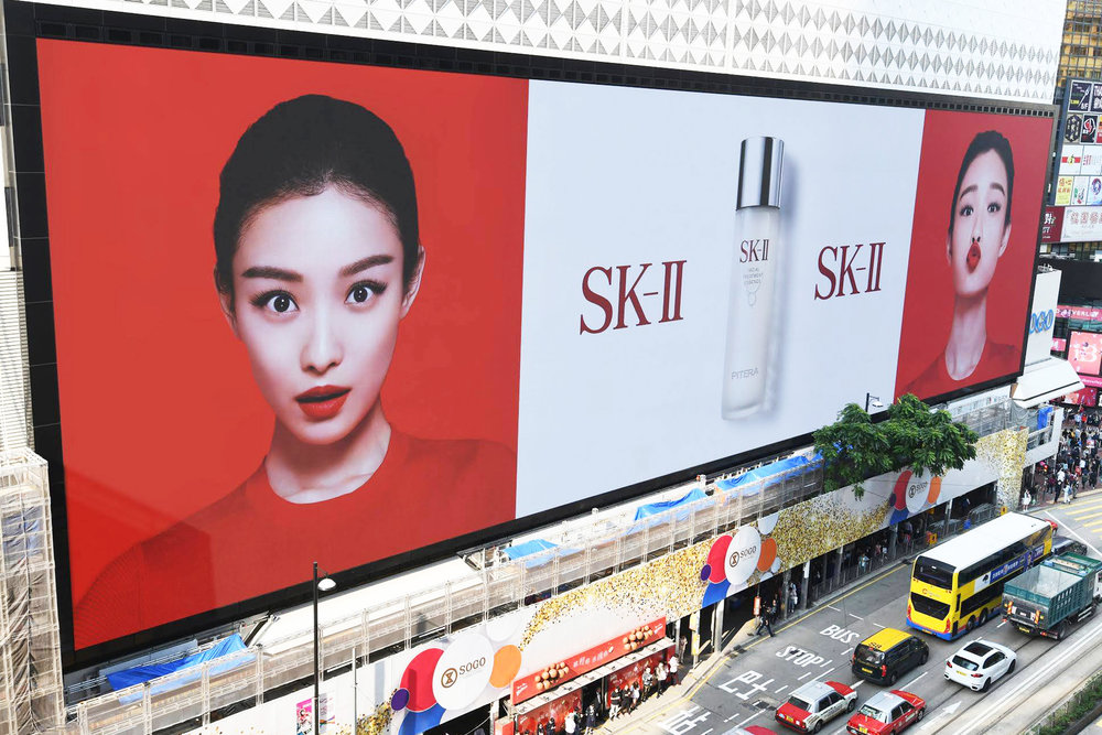 Hong Kong Outdoor Billboard