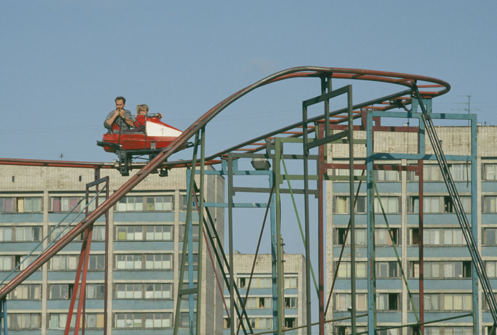 Lunapark, waiting for repair