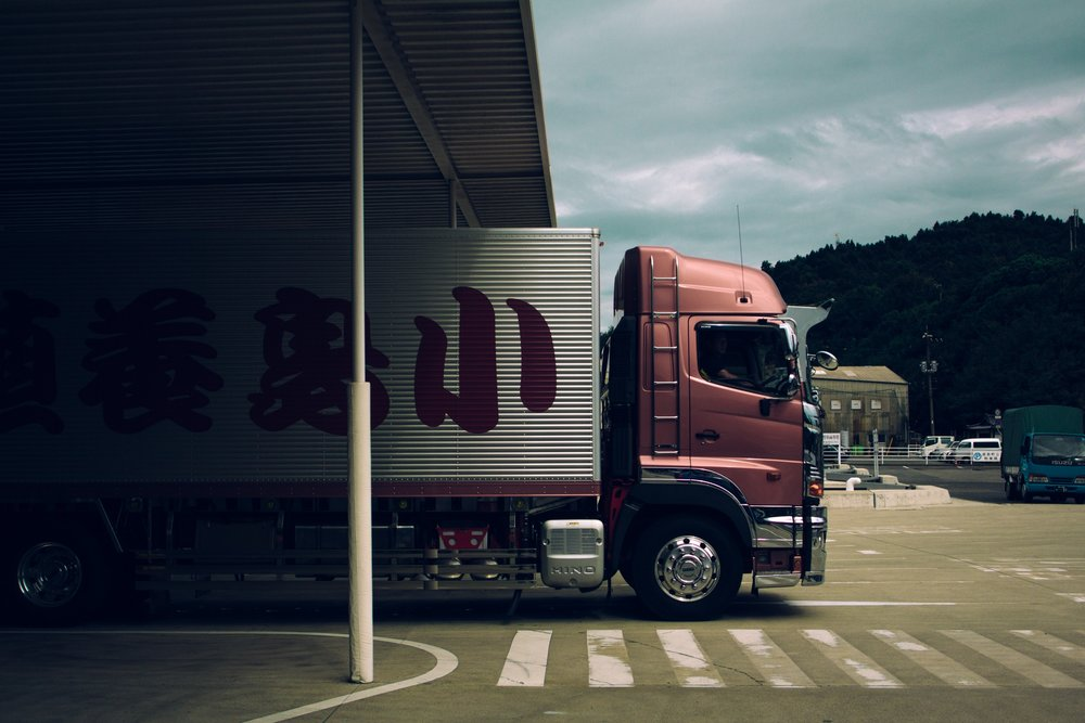 Supply Chain -