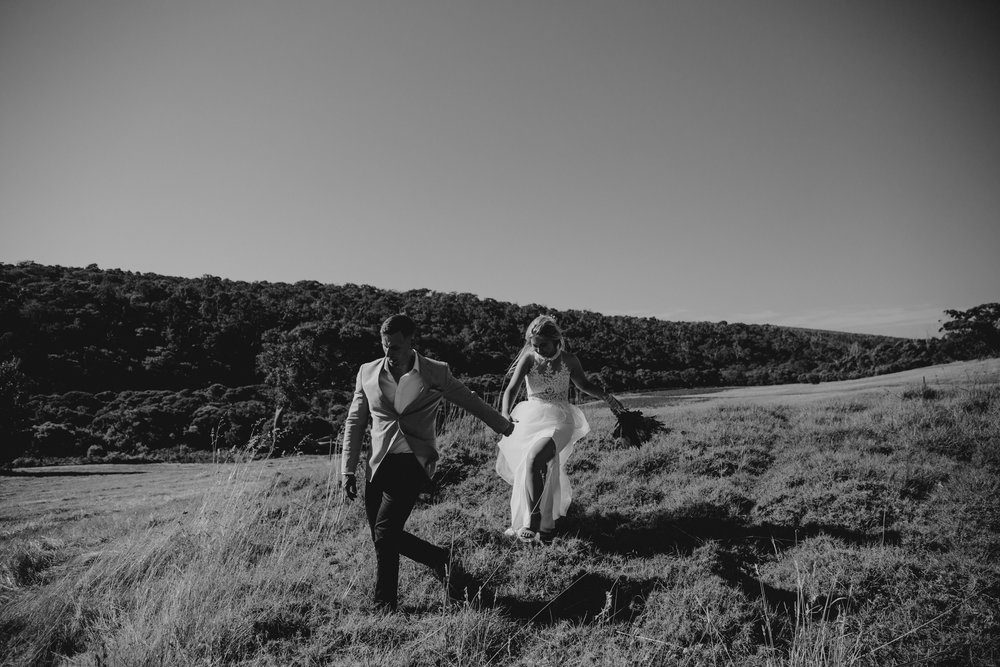 Andrew & Mel - 19. 01. 19 / Pearl River House