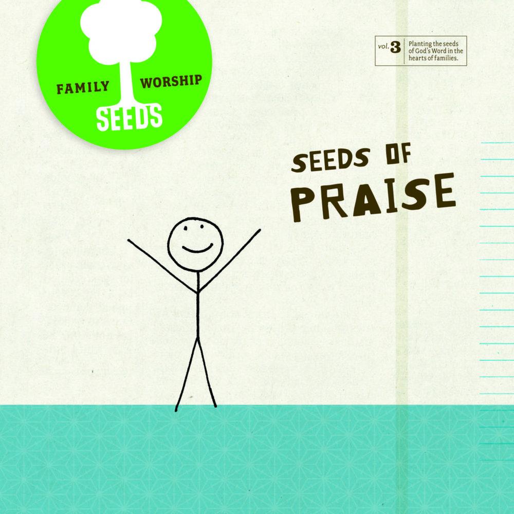 praise_cvr-1024x1024.jpg