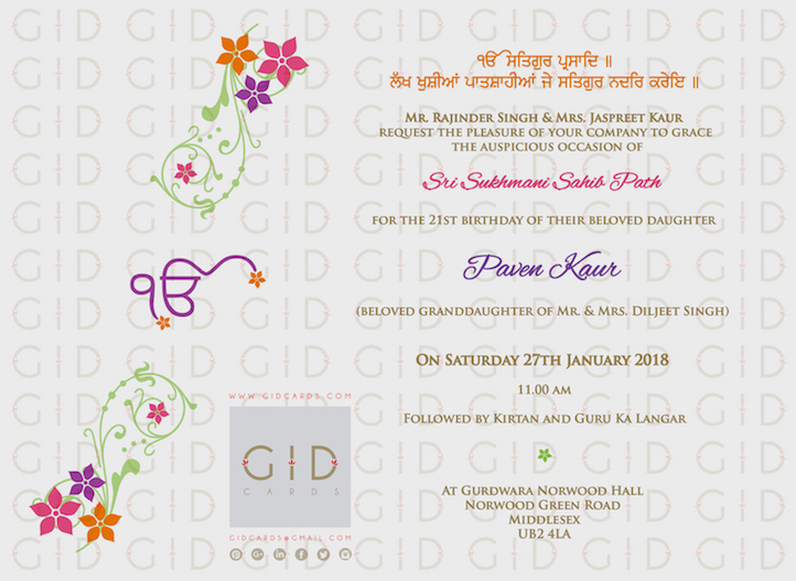 Religious invitations gid cards product code ikflw01 a5 size stopboris Gallery