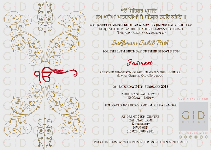 Religious Invitations Gid Cards