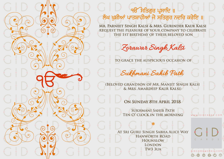 Sukhmani Sahib Path Invitation Wording - Free Custom Invitation Template Design | Verrado Drift