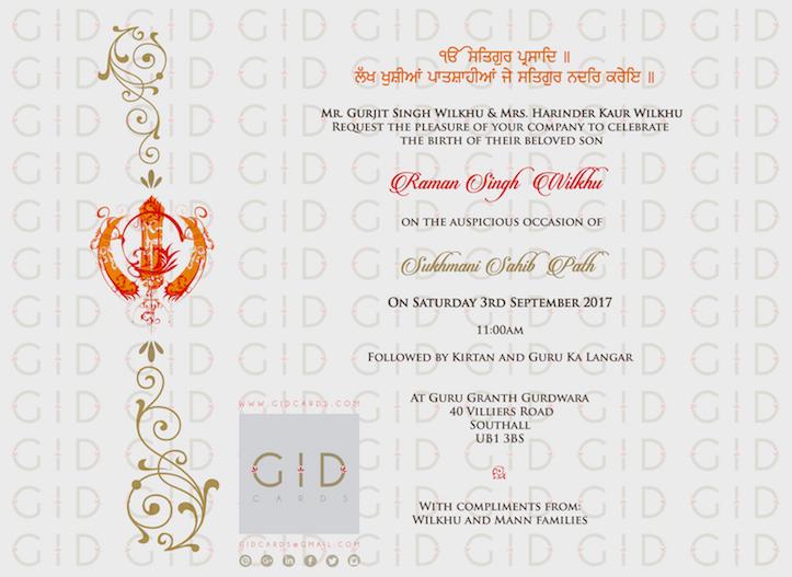 Religious Invitations Gid Cards
