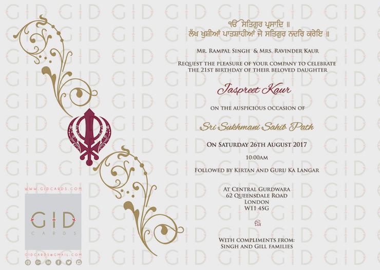 Sukhmani Sahib Path Invitation Cards Templates Best Custom