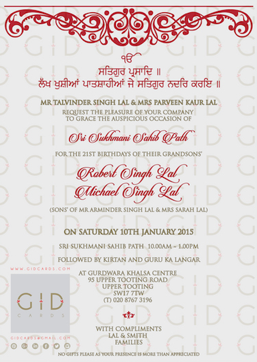 Religious invitations gid cards product code orn01 a5 size stopboris Gallery