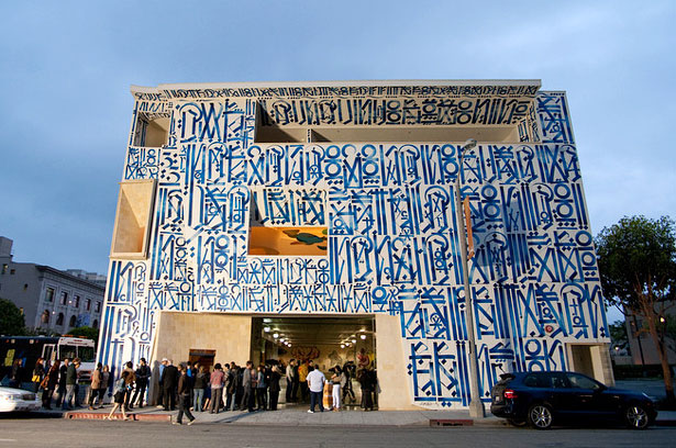 Retna show opening
