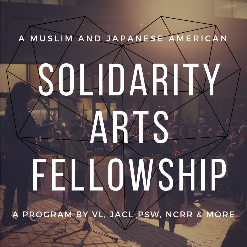 Solidarity Arts Fellowship app flyers (1).png