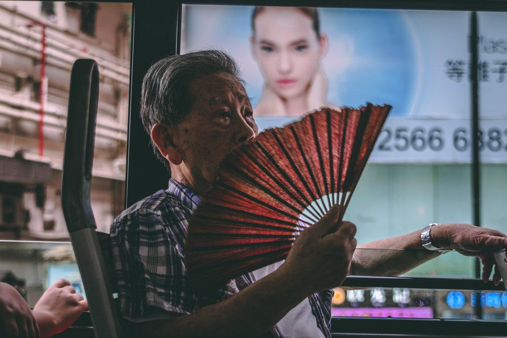 Uncle Fan