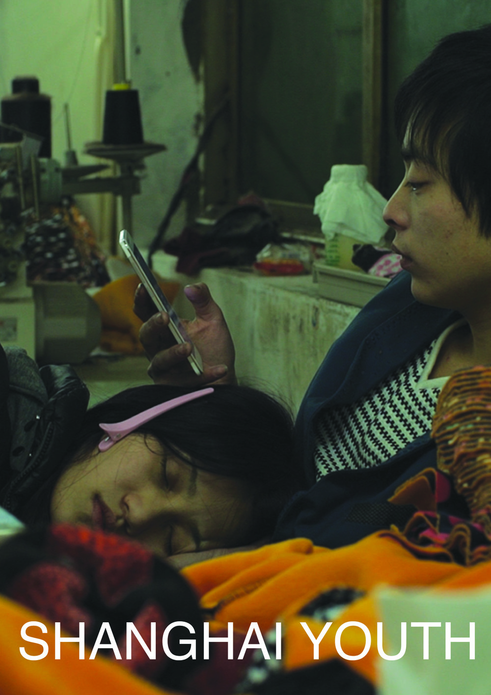 SHANGHAI YOUTH  Documentary feature by Wang Bing, in co-production with Gladys Glover Films (FR), House on Fire (FR), Chinese Shadows (CN), Yisha Production (FR)