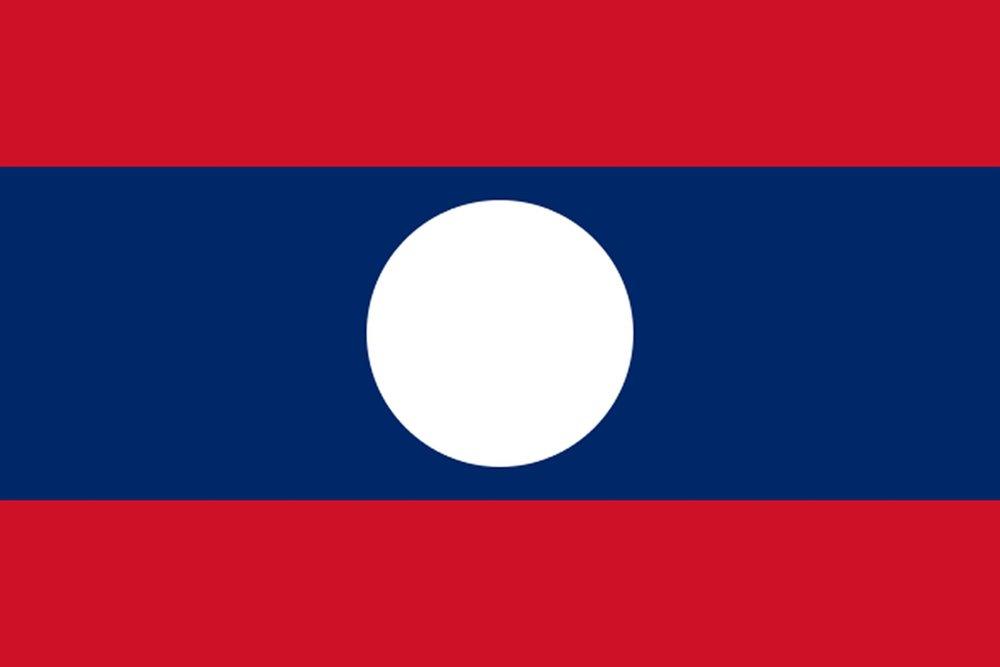 Visiter le Laos, 7 points à connaître avant de partir blog voyage Laos