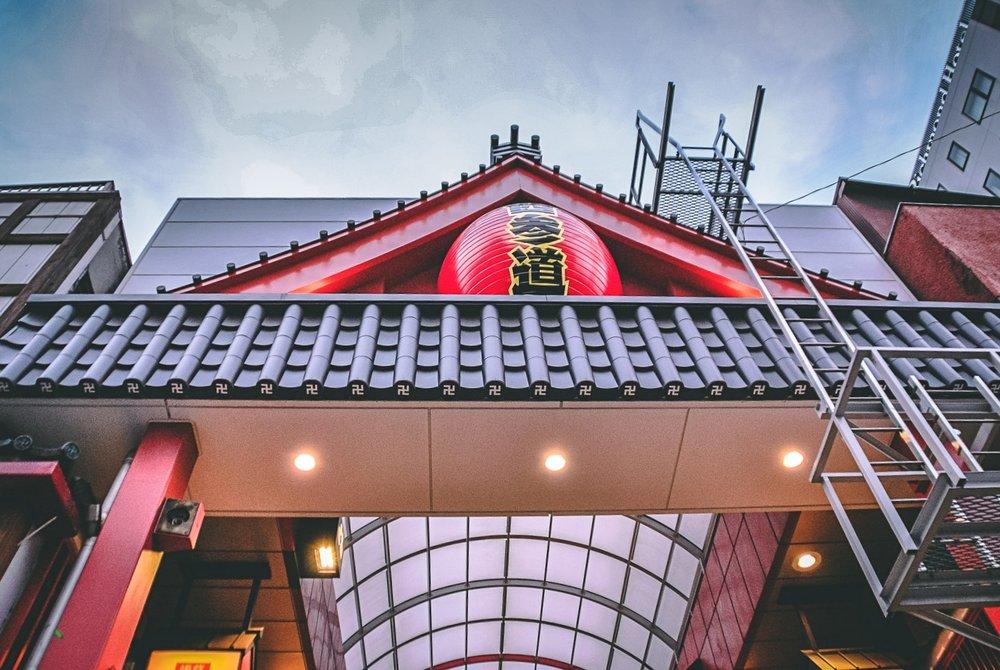 Visiter tokyo une semaine guide par jour par quartier asakusa galerie marchande entree japon asie blog voyage photographie