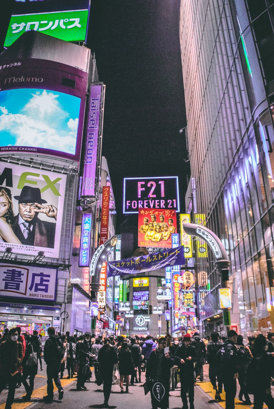 Visiter tokyo une semaine guide par jour par quartier shibuya nuit magasins japon asie blog voyage photographie